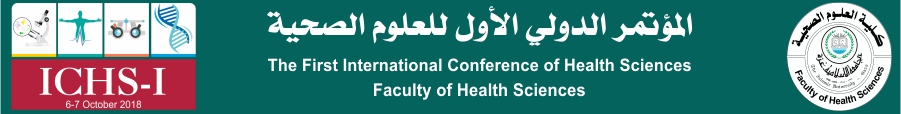 The First International Conference on Health Sciences